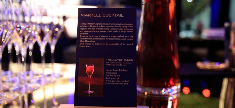 Искусство Martell в 4 версальских мастерских - коктейль Martell