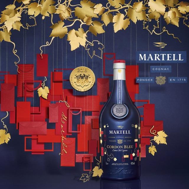 Festive Season 2018 Limited Edition Martell festive limited editions